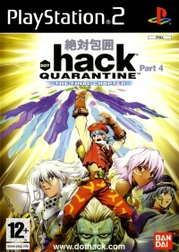 .hack//Quarantine Box Art