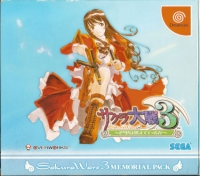 Sakura Taisen 3: Paris wa Moeteiru ka (Memorial Pack) Box Art