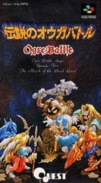 Densetsu no Ogre Battle: The March of the Black Queen Box Art