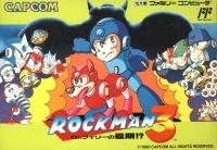 Rockman 3: Dr. Wily no Saigo!? Box Art