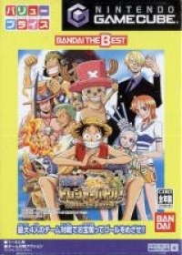 Best One Piece Treasure Battle! Box Art