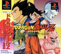 Dragon Ball Z: Idainaru Dragon Ball Densetsu Box Art