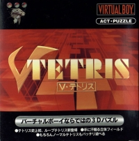 V-Tetris Box Art
