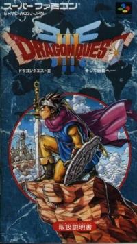 Dragon Quest III: Soshite Densetsu e... Box Art