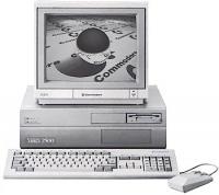 Commodore Amiga 2500 Box Art