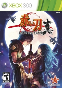 Akai Katana Box Art
