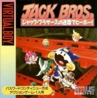 Jack Bros. Box Art