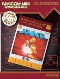 Metroid - Famicom Mini Box Art