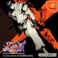 Super Street Fighter II X: Grand Master Challenge for Matching Service Box Art