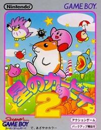 Hoshi no Kirby 2 Box Art