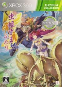Mushihimesama Futari Ver 1.5 - Platinum Collection Box Art