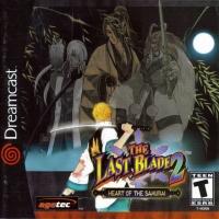 Last Blade 2, The: Heart of the Samurai Box Art