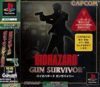 Biohazard Gun Survivor Box Art