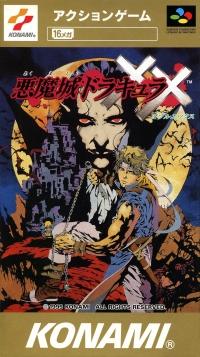 Akumajo Dracula XX Box Art