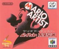 Mario Artist: Paint Studio Box Art