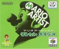 Mario Artist: Talent Studio Box Art