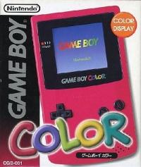 Nintendo Game Boy Color - Red [JP] Box Art