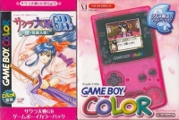 Nintendo Game Boy Color - Sakura Taisen GB Clear Cherry Pink [JP] Box Art
