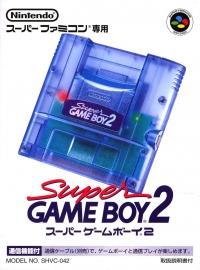Nintendo Super Game Boy 2 [JP] Box Art