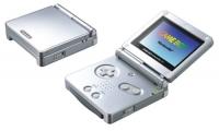 Nintendo Game Boy Advance SP - Platinum Silver [JP] Box Art