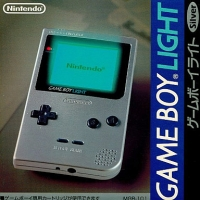 Nintendo Game Boy Light - Silver [JP] Box Art