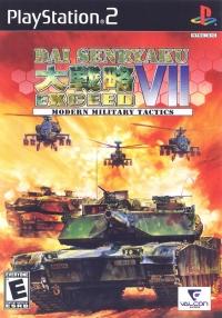Dai Senryaku VII Exceed: Modern Military Tactics Box Art
