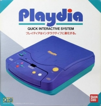 Bandai Playdia Quick Interactive System Box Art