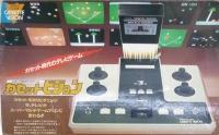 Cassette Vision Box Art