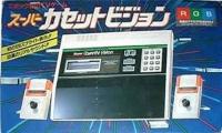 Epoch Super Cassette Vision Box Art