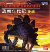 Newton Museum: Kyouryuu Nendaiki Kouhen Box Art