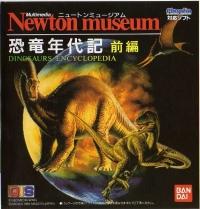 Newton Museum: Kyouryuu Nendaiki Zenpen Box Art
