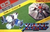 Xevious Box Art