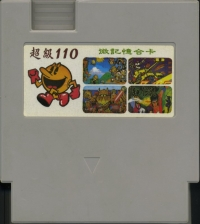 110-in-1 Multicart Box Art