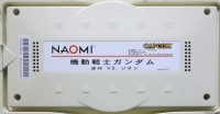Kidou Senshi Gundam: Renpou vs. Zeon Box Art