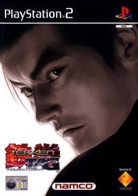 Tekken Tag Tournament Box Art