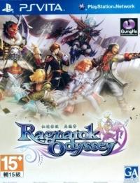 Ragnarok Odyssey Box Art