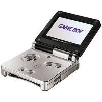 Nintendo Game Boy Advance SP - Platinum/Onyx Limited Edition [NA] Box Art