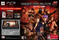 Dead or Alive 5: Applicable Stick Included Box Art