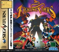 Fighting Vipers Box Art