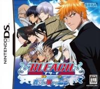 Bleach DS: Souten ni Kakeru Unmei Box Art