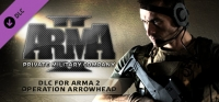 ARMA II: Private Military Company Box Art