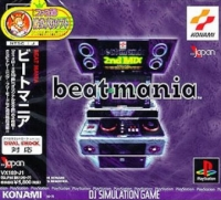 BeatMania Box Art
