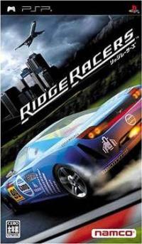 Ridge Racers Box Art