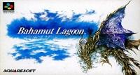Bahamut Lagoon Box Art