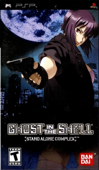 Ghost in the Shell: Stand Alone Complex Box Art