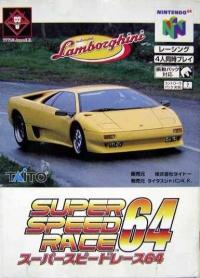 Automobili Lamborghini: Super Speed Race 64 Box Art