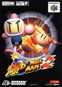 Baku Bomberman 2 Box Art