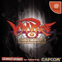 Vampire Chronicle for Matching Service Box Art