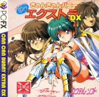 Can Can Bunny Extra DX Box Art