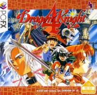 Dragon Knight 4 Box Art